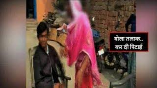 Bihar: तीन तलाक बोला तो सबके सामने पड़ा थप्पड़ - ITVNEWSINDIA