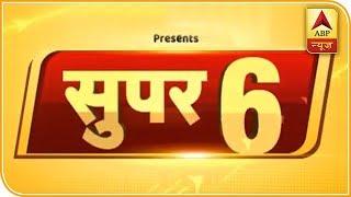 Showers in Delhi-NCR reduce pollution level | Super 6 - ABPNEWSTV