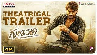 Guna369 Theatrical Trailer || Karthikeya, Anagha || Arjun Jandyala || Chaitan Bharadwaj - ADITYAMUSIC