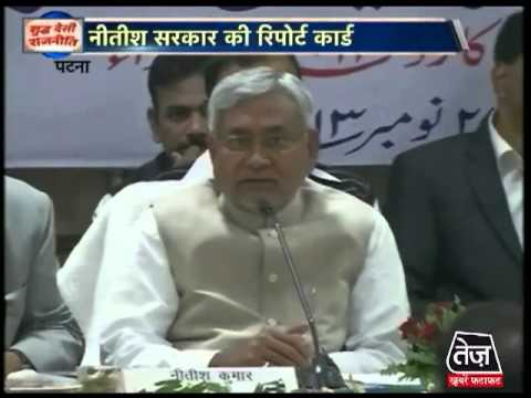Nitish government report card out of the party