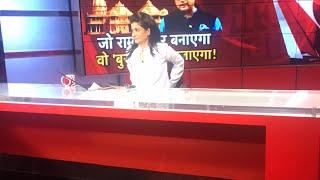 जो राम मंदिर बनएगा वो बुरा हिंदू कहलाएगा? #Hallabol - AAJTAKTV
