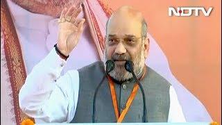 देश की सुरक्षा को ध्यान में रखकर चुने पीएम - अमित शाह - NDTVINDIA
