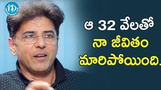 ఆ 32 వేలతో నా జీవితం మారిపోయింది - Babloo Prithiveeraj || Frankly With TNR - IDREAMMOVIES