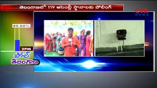 Modern Polling booth in Sangareddy | CVR News - CVRNEWSOFFICIAL