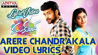 Arere Chandrakala Video Song With Lyrics II Mukunda Songs II Varun Tej, Pooja Hegde - ADITYAMUSIC