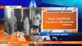 Conflicts Exposed In AP Olympics Association | iNews - INEWS