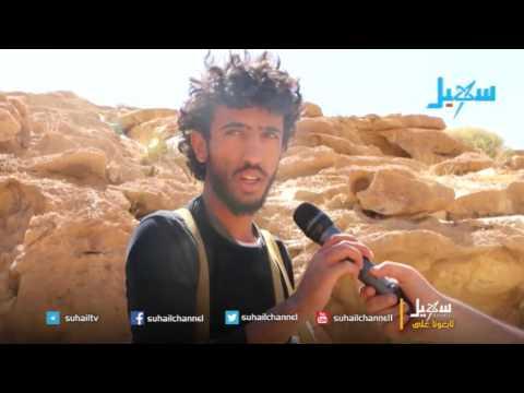 زيارة لأبطال الوطني والمقاومة في تبة العياني ( برنامج أنا هنا مع محمد الحاوري)
