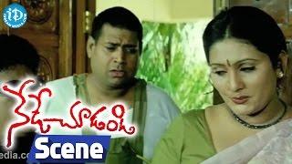 Nede Chudandi Movie Scenes - Iron Leg Sastri Comedy || Sivaji Raja || Soni Charista || SuthiVelu - IDREAMMOVIES