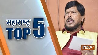 Maharashtra Top | October 15, 2018 - INDIATV