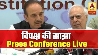 Opposition holds joint PC against demonetisation, claims the move benefited BJP - ABPNEWSTV