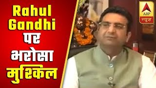 No one can trust Rahul after his apology on Rafale remark: Gaurav Bhatia - ABPNEWSTV