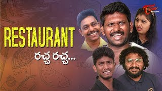 Restaurant Racha Racha | Mahesh Vitta & Fun Bucket Team Comedy Short Film  by Nagendra K | TeluguOne - YOUTUBE