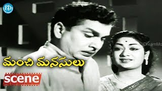 #Mahanati Savitri Manchi Manasulu Scenes - ANR Refuses To Marry Savitri || ANR, Savitri - IDREAMMOVIES