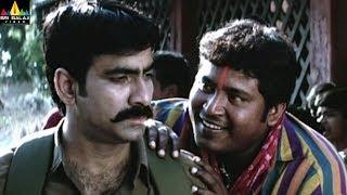 Vikramarkudu Movie Scenes | Ravi Teja Entry as Vikram Rathod| Telugu Movie Scenes | Sri Balaji Video - SRIBALAJIMOVIES