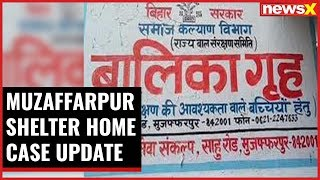 Muzaffarpur shelter home case update | ED files suit under money laundering - NEWSXLIVE