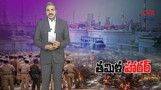 MHA Asks Tamil Nadu for Report on Tuticorin Violence, Rajnath Singh Appeals for Peace | HIGHLIGHTS - CVRNEWSOFFICIAL