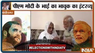 Exclusive | PM Modi के भाई का भावुक Interview - INDIATV