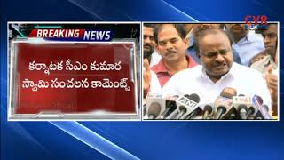 BS Yeddyurappa & CM Kumaraswamy Go Neck-To-Neck Fight | CM Comments on BJP | CVR News - CVRNEWSOFFICIAL