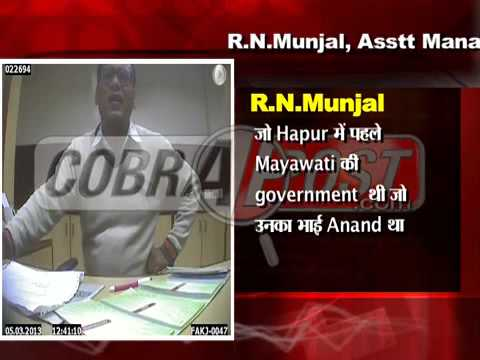 Cobrapost Expose,Federal Bank, Case 2, CM Duggal