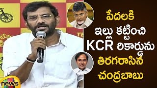 Chandrababu Naidu Breaks KCR's Record Says Somireddy | AP Elections 2019 | AP News | Mango News - MANGONEWS