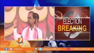 అమిత్ షా ఇండియా ఏమన్నా మీ అయ్యా జాగీరా? | KCR Fumes Amith Shah Over Reservation | iNews - INEWS