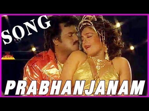 Prabhanjanam || Rajinikanth Superhit Video Song - Rupini