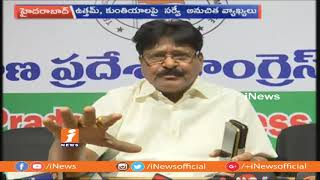 Sarve Satyanarayana Controversial Comments On Uttam Kumar Reddy And Kuntha | iNews - INEWS