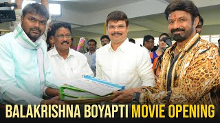 Balakrishna Boyapati Movie Opening | #Balakrishna106 Launched - TFPC