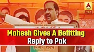 Mahesh Sharma gives a befitting reply to Pakistan - ABPNEWSTV