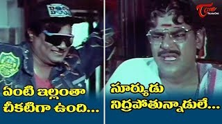 Kota Srinivasa Rao and Babu Mohan Best Comedy Scene | Telugu Movie Comedy Scenes | NavvulaTV - NAVVULATV