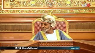 #عمان في أسبوع | الجمعة 8 فبراير 2019م