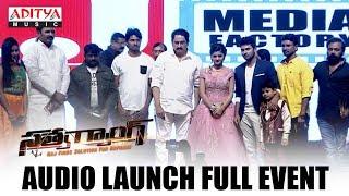 Satya Gang Audio Launch || Satya Gang Telugu Movie || Sathvik Eshvar, Prathyush || Prabhas - ADITYAMUSIC