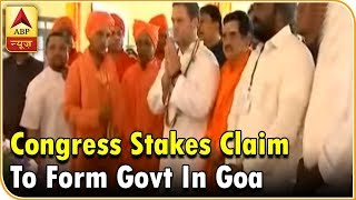 Master Stroke Full: Congress stakes claim to form govt in Goa as CM Parrikar recuperates i - ABPNEWSTV