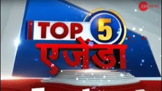Top 5 Agenda: Watch top stories of 23 February, 2019 - ZEENEWS