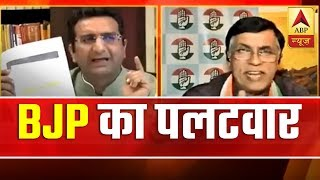 Similarity between Pak and Cong is both questioning govt on air strike: Gaurav Bhatia - ABPNEWSTV