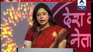 Watch Full: 'Desh Ka Neta Kaisa Ho' with Shakeel Ahmed and Meenakshi Lekhi - ABPNEWSTV