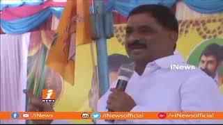 Chandrababu Is Only Leader To Fight Against Modi Govt | Kalva Srinivasulu In Singanamala | iNews - INEWS