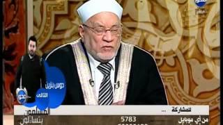 عمر هاشم يوضح حكم الدين في تربية الكلاب