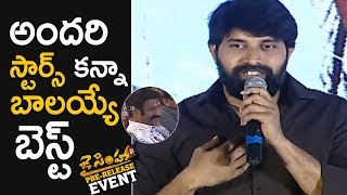 Choreographer Jani Master Superb Words About Balakrishna | Jai Simha Pre Release Event - TFPC