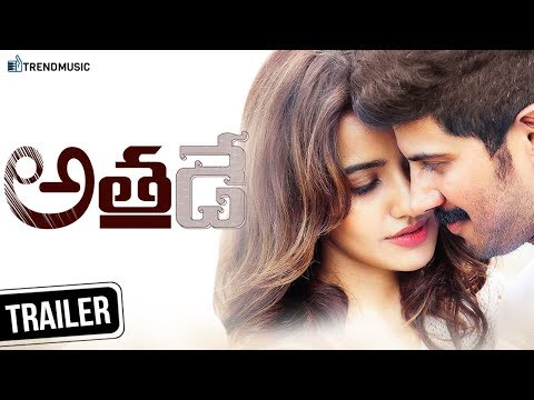 Athadey Telugu Movie Trailer | Dulquer Salmaan | Bejoy Nambiar |