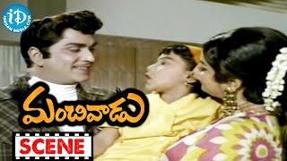 Manchivadu Movie Scenes - ANR Cheats Vanisri || Kanchana || Raja Babu || Rama Prabha - IDREAMMOVIES