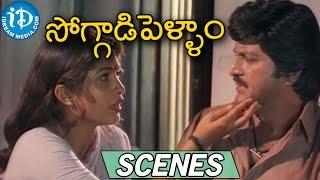 Soggadi Pellam Movie Scenes    Tanikella Bharani Forced Mohan Babu to Play Cards - IDREAMMOVIES