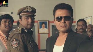 Ram Robert Raheem Movie Scenes | Police Arrests Robert instead of Raheem | Sri Balaji Video - SRIBALAJIMOVIES