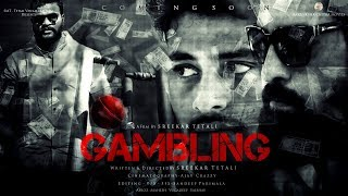 GAMBLING Telugu Short Film  trailer By Sreekar Tetali - YOUTUBE
