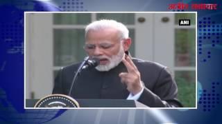 video : वाशिंगटन : प्रधानमंत्री नरेंद्र मोदी बोले, आतंकवाद से लड़ाई सबसे बड़ी प्राथमिकता