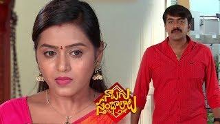 Naalugu Sthambalata Serial Promo - 4th November 2019 - Naalugu Sthambalata Telugu Serial - MALLEMALATV
