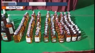 Police Conduct Cordon Search Operation In Maheshwaram | Liquor Seized | iNews - INEWS