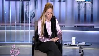 فيديو.. ريهام سعيد عن الطفل صاحب الدورين: «موضوع الولد الصغير هبل وعبط» | المصري اليوم