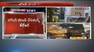 KTR Reaches Lotus Pond to Meet YS Jagan Over Federal Front | CVR News - CVRNEWSOFFICIAL