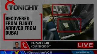 Gold worth Rs 2 crore 60 lakhs recovered from Jet airways flight - NEWSXLIVE